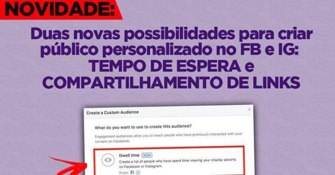 Novidade: Duas Novas Possibilidades para Criar Público Personalizado