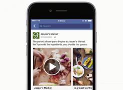 Vídeo no Carrossel, Novo Tipo de Lance e Outras 2 Novidades Anunciadas na Advertising Week pelo Facebook